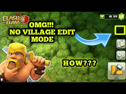 OMG?? No Village Edit Mode. HOW???😱|| Clash Of Clans😁