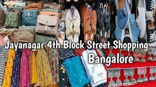 Jayanagar 4th Block Street Shopping Bangalore  Janatha Bazaar  