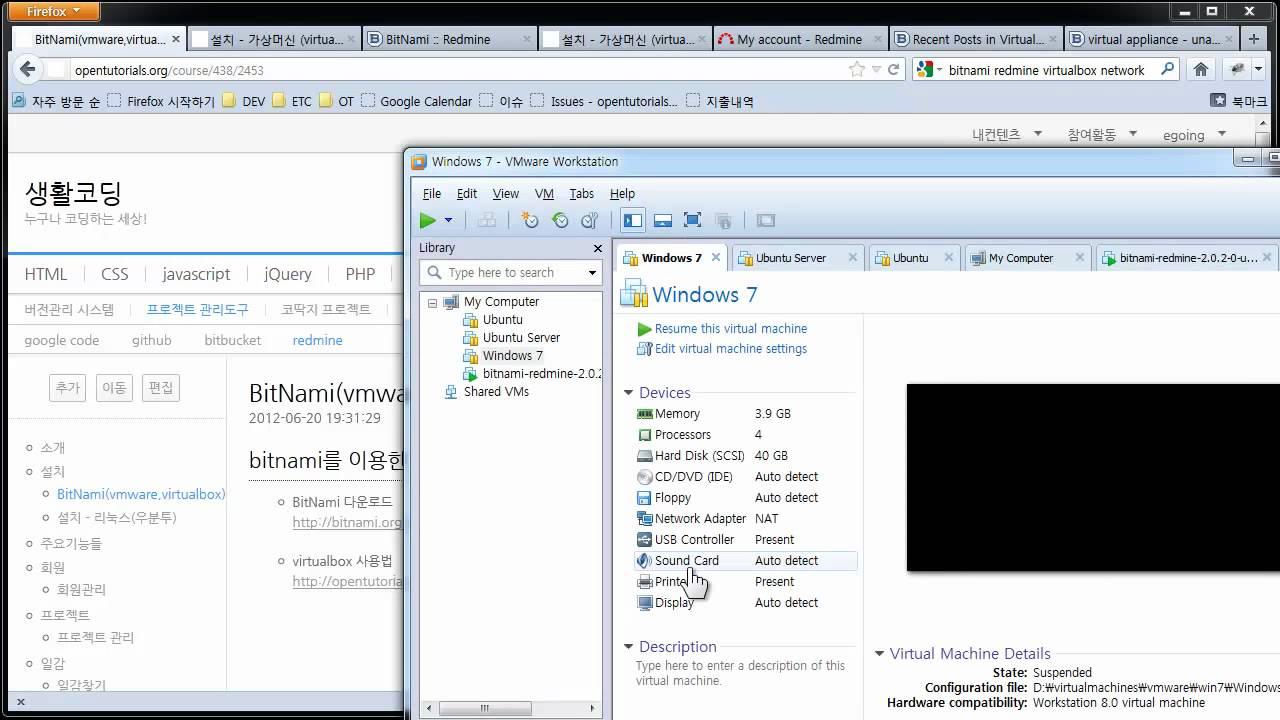 redmine 설치 - bitNami를 이용해서 설치하기 (vmware) 2