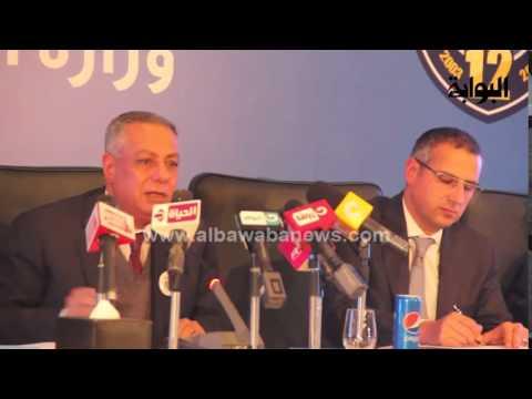 Al Bawaba news