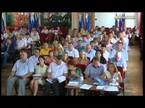 Краснодарское отделение «Единой России» утвердило список кандидатов в депутаты Гордумы