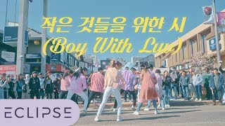 [KPOP IN PUBLIC] BTS (방탄소년단) - Boy With Luv Dance Cover at SF Japantown [ECLIPSE]