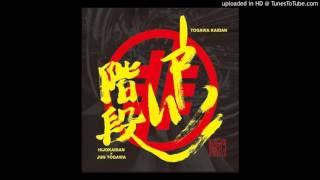 The famous Suki Suki Daisuki song covered by Hijokaidan & Jun Togaw...