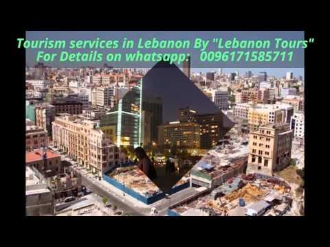 Travel and tourism Lebanon مهرجانات ومناسبات سياحية لبنان