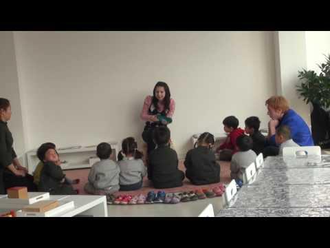 Work and Travel China - English Teacher