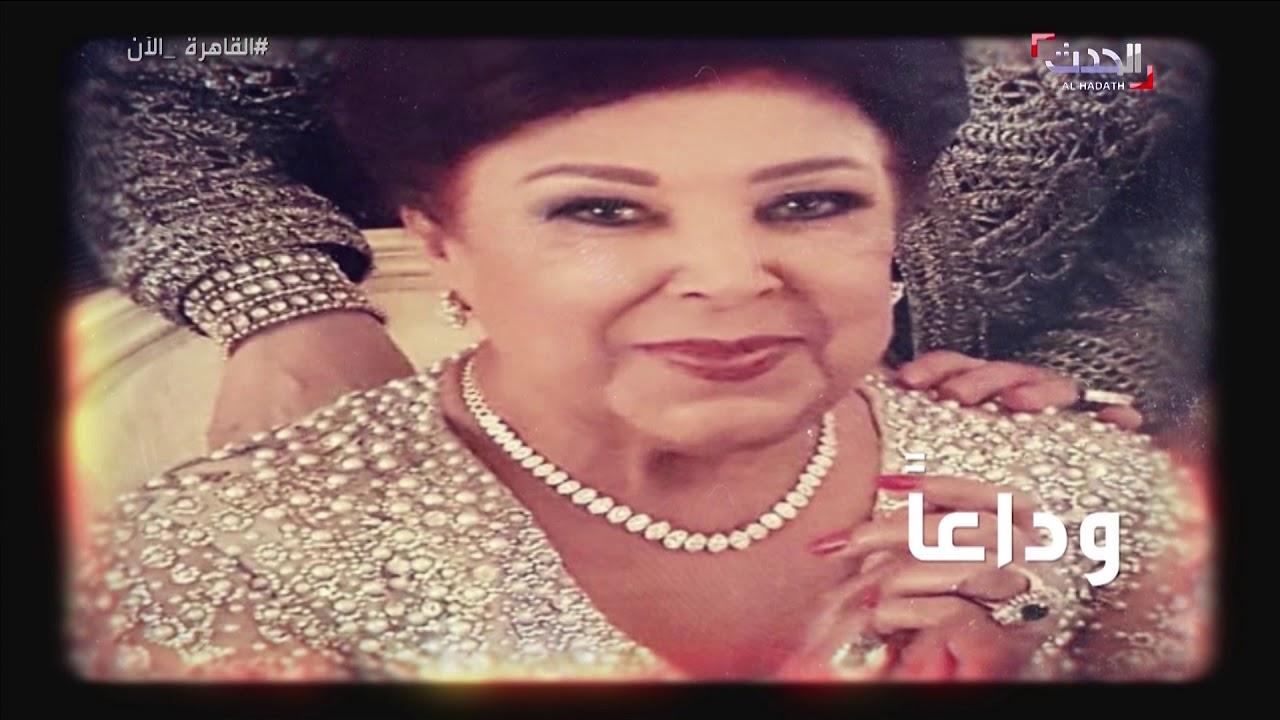 دلال عبدالعزيز: سمير غانم اطلق علي رجاء «عزاء الجداوي» لكثرة حضورها مراسم العزاء
