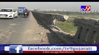 Ahmedabad: Parapet wall of Vishala bridge breaks down, authorities sleeping- Tv9