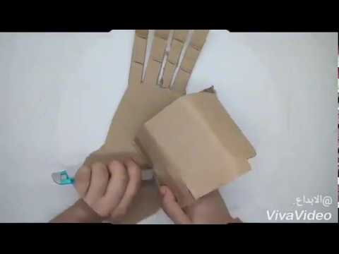 1f24bf444 رائع ! شاهد كيف تصنع يد إصطناعية من الورق وأبهر أصدقائك - YouTube
