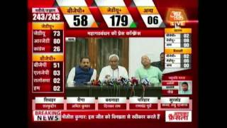 Bihar Elections 2015: A Victory Of Bihar's Self-respect, Says Nitish