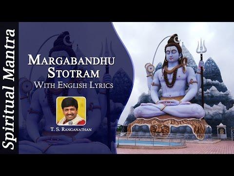 Margabandhu Stotram - Shambho Maha deva...