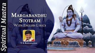 Margabandhu Stotram - Shambho Maha deva deva