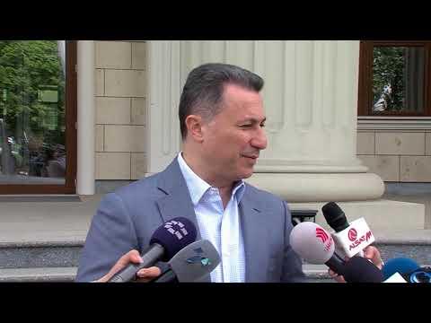 Изјава на Никола Груевски 18.04.2018