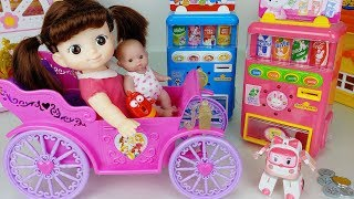 Princess baby doll car and drinks machine toys picnic play - 토이몽