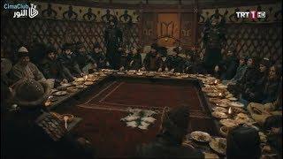 اغنية بسم الله مسلسل ارطغرل الحلقة 127 (وليمة العشاء ارطغرل يرعب الاعداء) HD