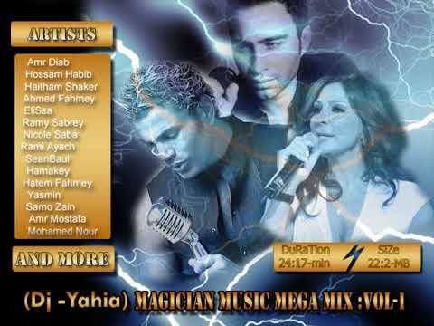 Magician Music Mega Mix VoL 1 DJ Yahia دجى يحيى - ساحر المزيكا - 1