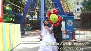 Саратов Самая веселая свадьба лета 2012