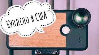 """""""Починил"""" камеру Pixel 3 XL / Как покупать гаджеты в США?"""