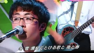 ノンストップ ? 崎山蒼志くん 「五月雨」 7/16 【生放送!】披露