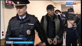 Трагедия на трассе Лермонтов - Черкесск. Мягкое наказание виновных.