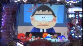 【パチンコ】新台ぱちんこ 最新機種CR まわるんパチンコ釣りバカ日誌2 ...