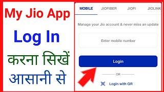 My Jio App Me Login Kaise Kare   How to Create New Account in My Jio App   My Jio App Login Account screenshot 5