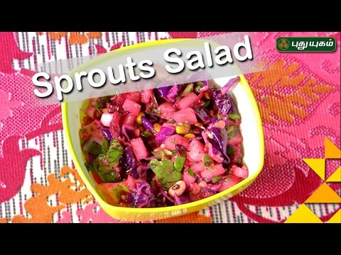 Diet Sprouts salad Taste2Health Good Morning Tamizha 08/03/2017 PUTHUYUGAM TV