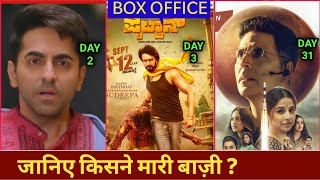 mission-mangal-31st-day-box-office-collection-mission-mangal-total-collection-akshay-kumar-vidya