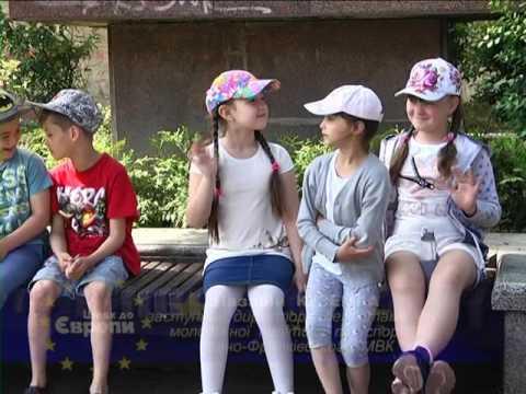 Шлях до Європи. Міжнародний День дітей
