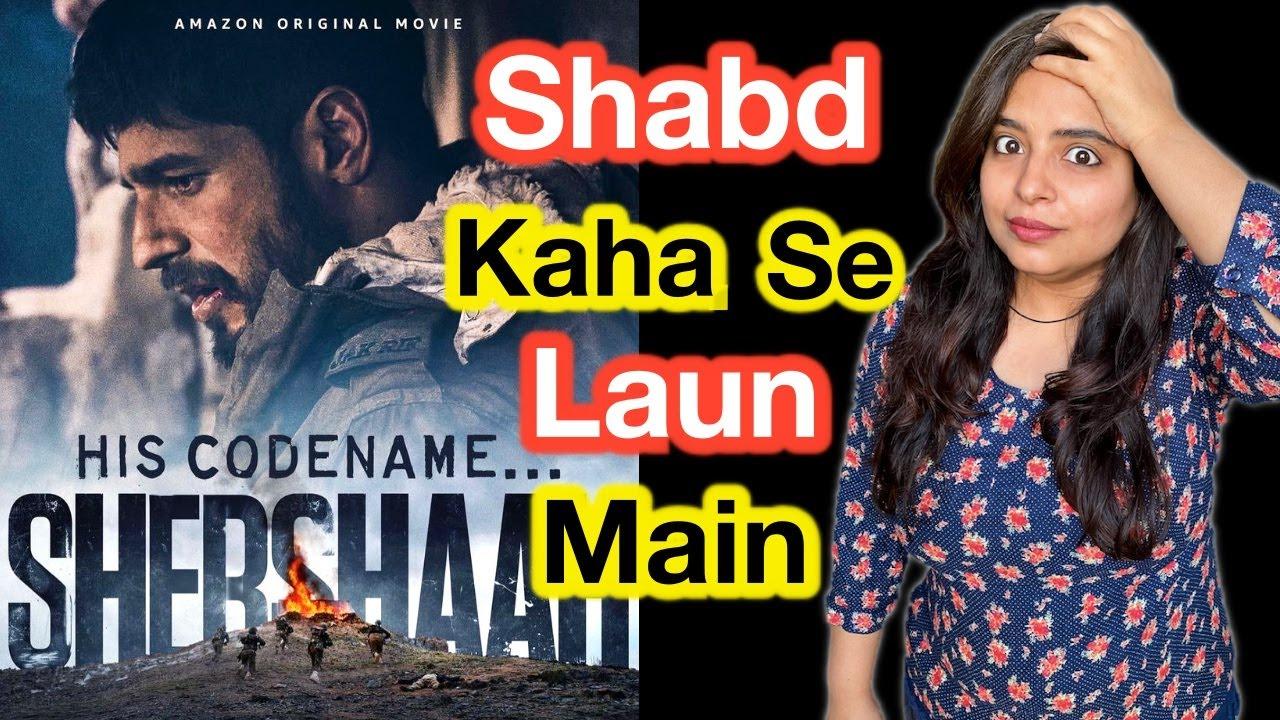 Shershaah Trailer REVIEW | Deeksha Sharma