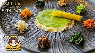 무궁화(無窮花) | 롯데호텔서울 한식당 | Lotte …