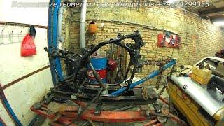 Yamaha Vmax ремонт рамы после ДТП, восстановление геометрии [PVS]