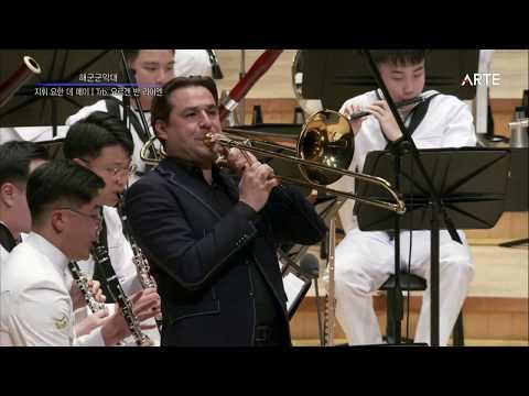 """해군창설 74주년 기념 해군군악대 정기연주회 """"T-bone Concerto (Trombone.Jorgen Van Rijen)"""" - Republic Of Korea Navy Band"""