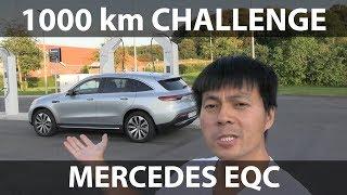 Mercedes EQC 1000 km challenge