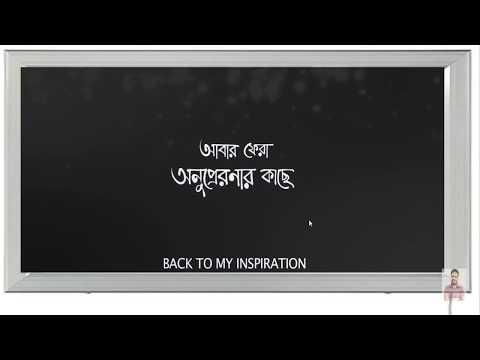 Mayurakshi Full movie ||prosenjit...