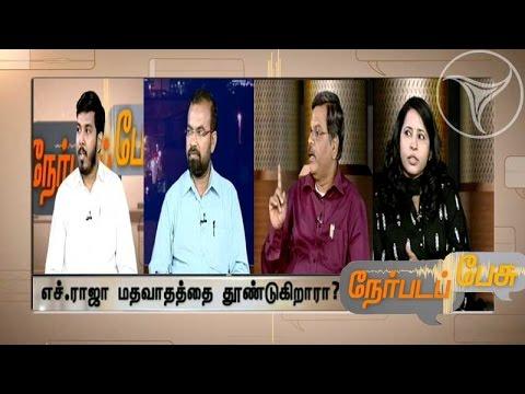 Debate regarding speech against the Burqa -Nerpada Pesu (26/06/2015) | PuthiyaThalaimurai TV