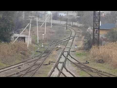 Железнодорожная станция Керчь-Порт. КЖД. Горьковский мост.Керчь.
