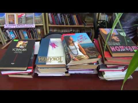 Акция «Читать подано» в Быковской центральной библиотеке
