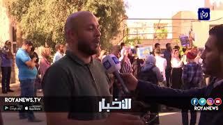 عمّان.. وقفة ضد سياسات السلطة الفلسطينية تجاه غزة