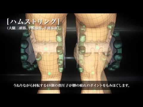 Ghế massage toàn thân nhập khẩu từ Nhật Bản