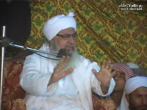 Mufti Abdul Raheem Sikandari 2015 Moajizat E Mustafa W Sidakat e Sahaba