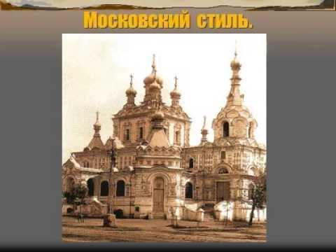 православные знакомства на кубани