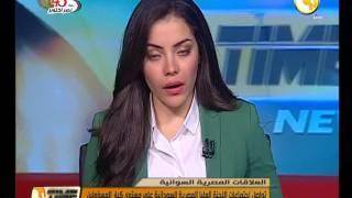 تواصل اجتماعات اللجنة العليا المصرية السودانية على مستوى كبار المسؤولين