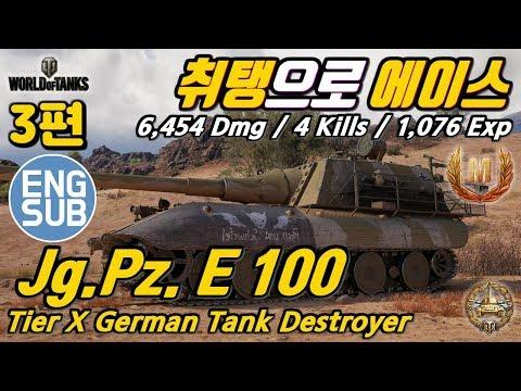 World of Tanks 53TP Markowskiego - 10 Kills 7,1K Damage from YouTube · Duration:  9 minutes 35 seconds