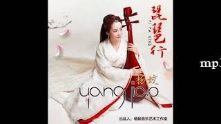 Lagu Mandarin Klasik -  Pi Pa Xing 琵琶行