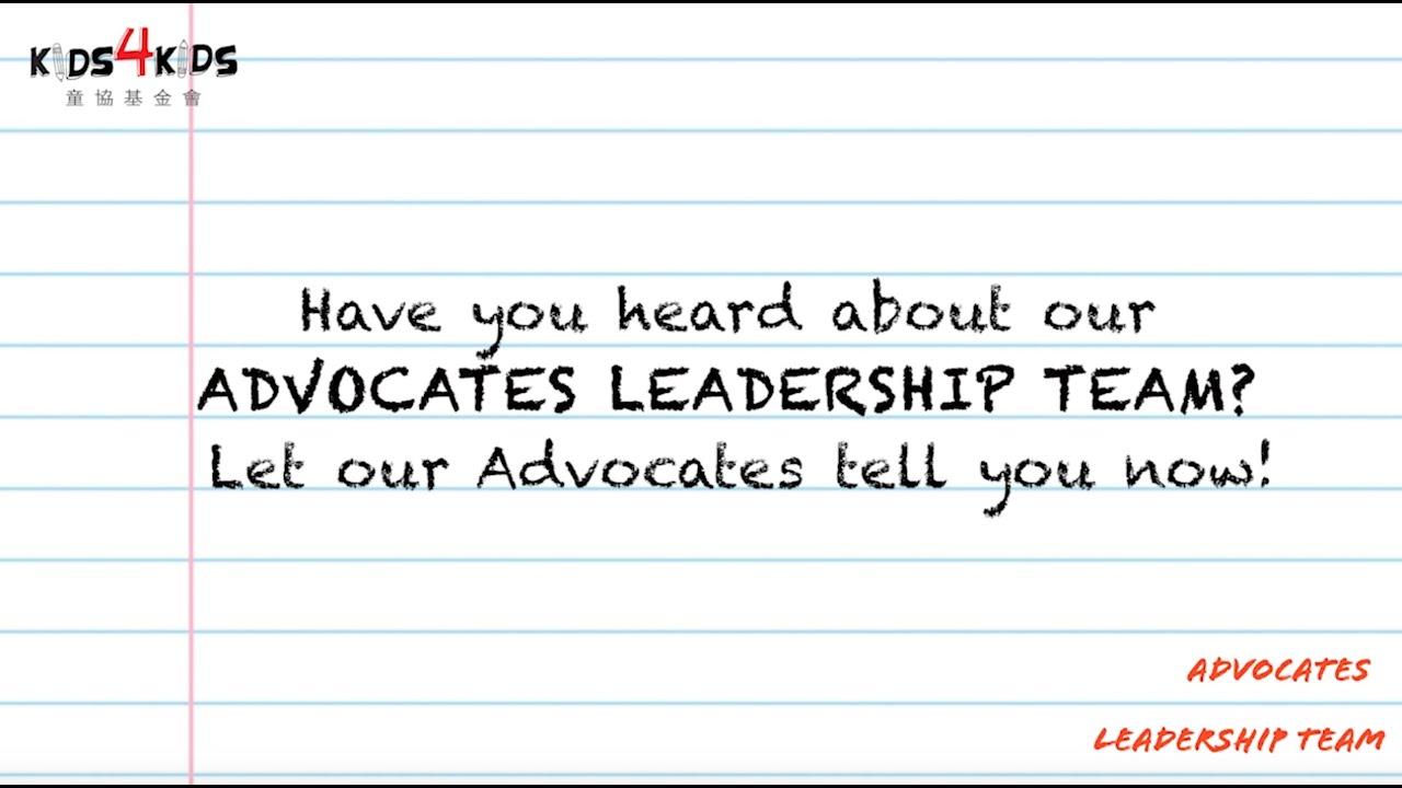 Kids4Kids Advocates Leadership Team
