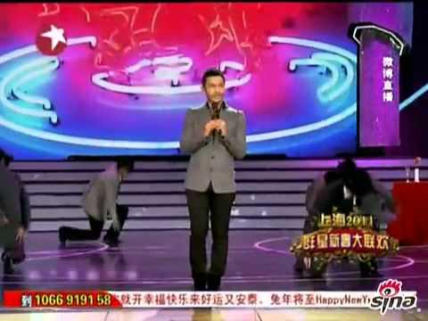 Nhạc phim Bến Thượng Hải - Huỳnh Hiểu Minh.FLV