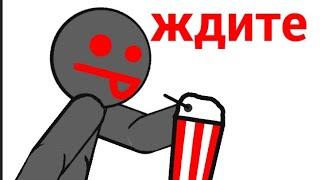 Ждите длинную аниму // рисуем мультфильмы 2