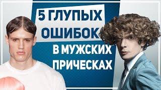 видео Кудри на средние волосы: как сделать в домашних условиях на бок и прямо.