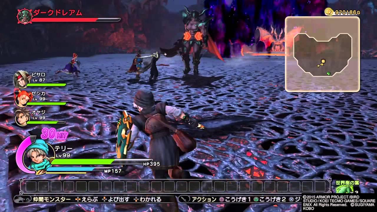 ドラゴンクエスト ヒーローズ 闇 竜 と 世界 樹 の 城 攻略
