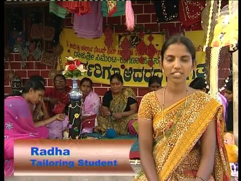 Gramoday - Rajashree Cement Corporate Film on Malkhed Gulbarga District